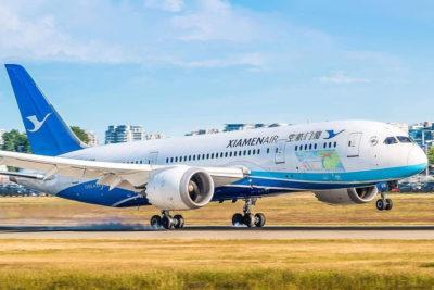 Vé máy bay Xiamen Airlines