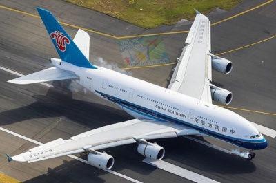 Vé máy bay China Southern Airlines