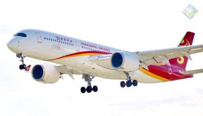 Vé máy bay HongKong Airlines