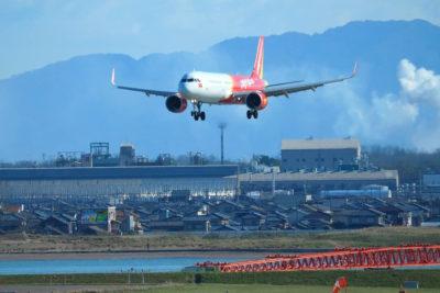 Vé máy bay Vietjet TP Hồ Chí Minh-Vân Đồn