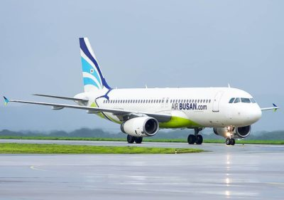 Vé máy bay Air Busan
